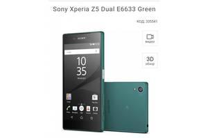 б/в Смартфони Sony Sony Xperia Z5