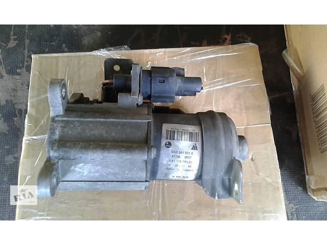 мотор привод роздатки- объявление о продаже  в Луцке