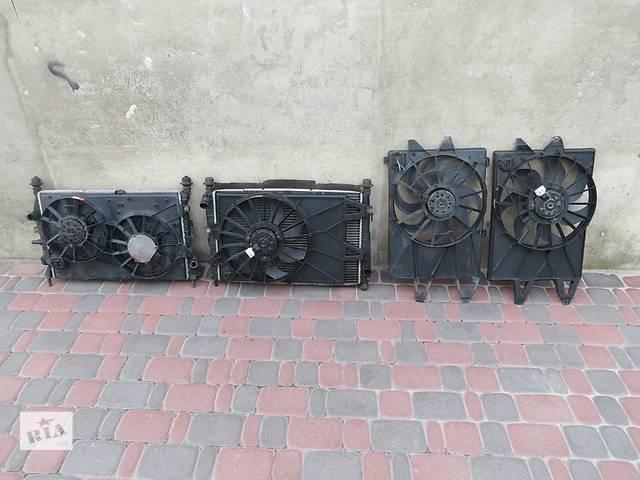 Моторчик вентилятора радиатора для легкового авто Ford Mondeo- объявление о продаже  в Житомире
