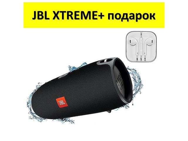 Акция!!! Колонка JBL Xtreme+Наушники в Подарок- объявление о продаже  в Харькове