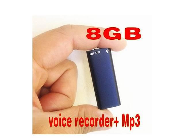 Мини диктофон SK-892- объявление о продаже  в Киеве