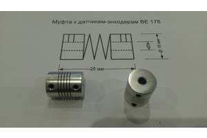 Муфта к датчику ВЕ 178 (А, А5) z1000, 1024, 2500. Алюминиевая. 5 мм
