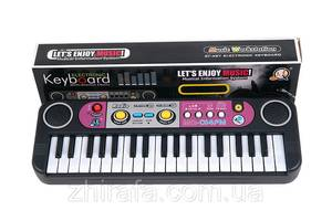 Нові Музичні інструменти