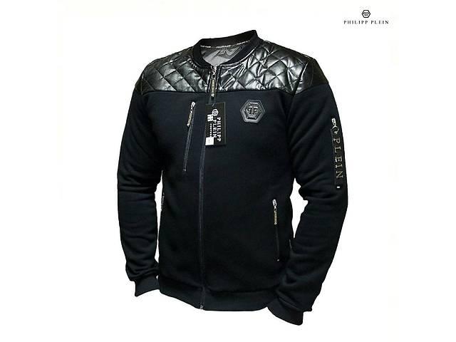 8562b27ef237 Кожаная куртка PHILIPP PLEIN. Реплика. Мужская одежда- объявление о продаже  в Дубно (