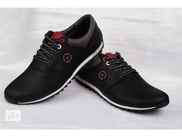 Мужские кроссовки кожаные Ecco 00141- объявление о продаже  в Мелитополе