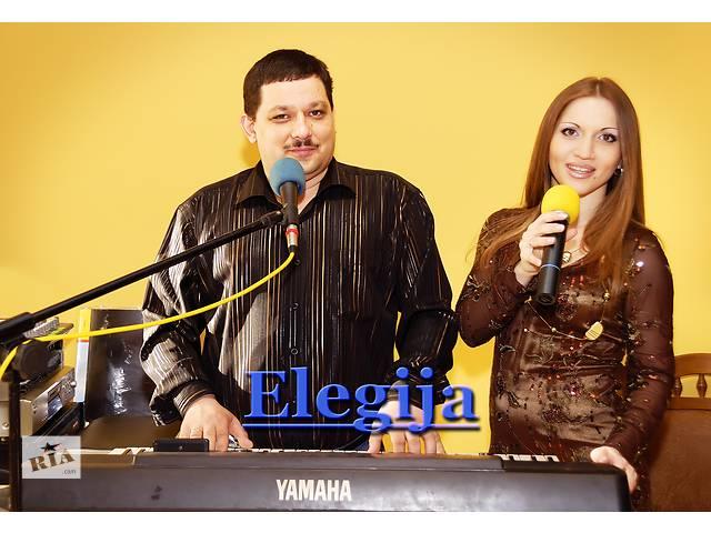 купить бу Музикант  в Украине
