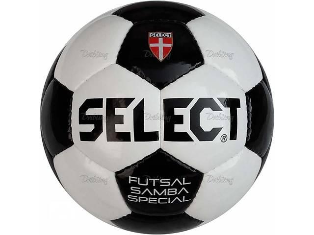 Мяч футзальный SELECT Futsal Samba Special- объявление о продаже  в Одессе