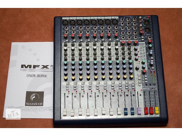 купить бу Микшерный пульт Soundcraft MFX8 в Кременчуге
