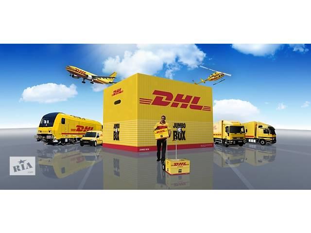 бу На роботу в Польщу потрібні працівники складів DHL, Eurocash,  РОLОmarket, FM LOGISTIC, ROSSMANN, RABEN LOGISTIC,   в Украине