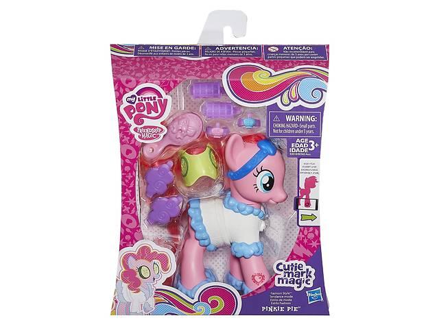 Набор My Little Pony Pinkie Pie с аксессуарами- объявление о продаже  в Одессе