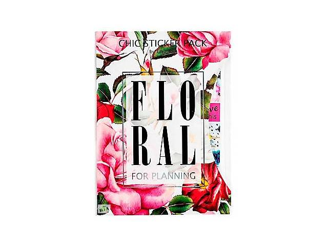 бу Набор наклеек «Floral Sticker pack» в Киеве