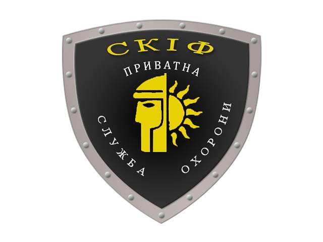 Начальник охраны (вахта)- объявление о продаже  в Винницкой области