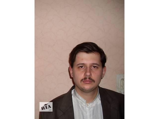 продам Предоставляю частно юридические услуги по всей Украине бу  в Украине