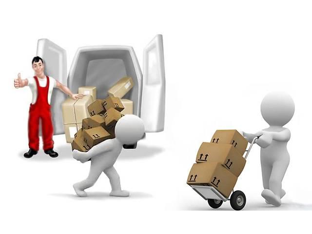 продам Надійні Вантажники - Вишневе, Буча, Ірпінь, Крюковщина, Боярка бу в Київській области