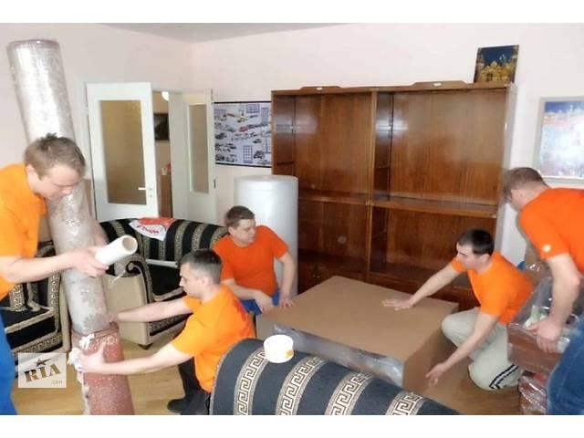 Надежный и качественный переезд квартиры и офиса- объявление о продаже  в Одессе