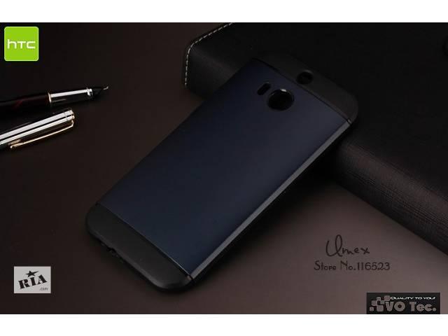 купить бу Накладка протиударна для HTC One M8 в Червонограде
