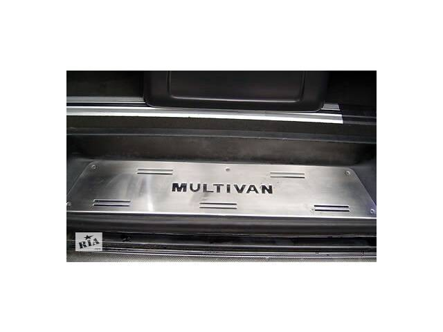 продам Накладки на внутренние пороги (OmsaLine, нерж) 4 двери, OmsaLine - Итальянская нержавейка для Volkswagen T5 бу в Черновцах