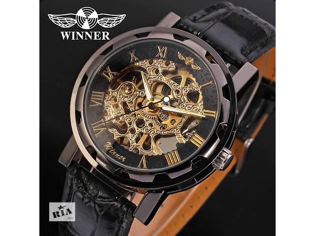Наручний механічний годинник Winner Skeleton - Годинники в Кривому ... e7e39c18f01c3
