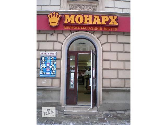 бу Наружная реклама Рекламные вывески в Львове