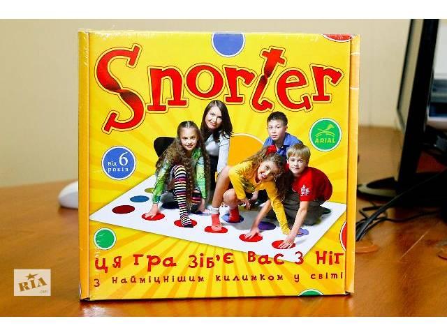 Настольная игра Снортер- объявление о продаже  в Харькове