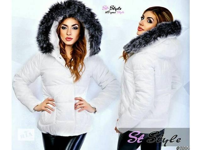 продам Не дорого женская, модная, новая верхняя одежда. Цены доступны всем. бу в Житомире