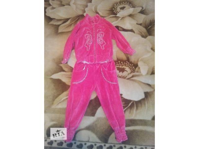купить бу Необычайно красивый костюм со стразами ТМ Ляля р. 92 в Україні 829a2ce81b2a0