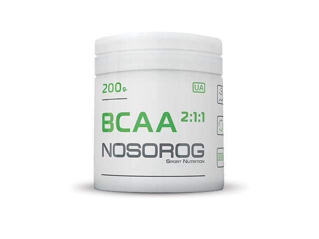 продам NOSOROG BCAA 2:1:1 (200 грамм / 400 грамм  Аминокислоты бу в Киеве