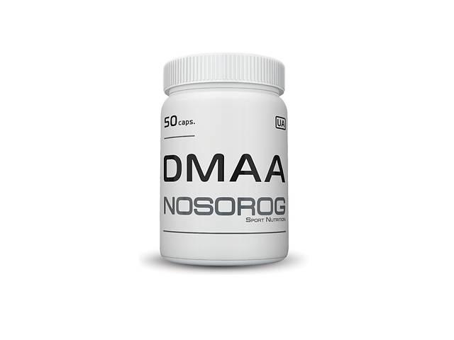 купить бу NOSOROG DMAA 50mg (50капсул) Предтренировочные комплексы в Киеве