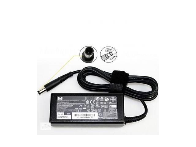 купить бу Блок питания к ноутбуку Grand-X HP/Compaq (18.5V 3.5A 65W) 7.4x5.0mm (ACHPL65WS1) в Киеве