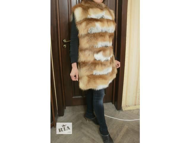 Новая жилетка из меха лисы 80 см.- объявление о продаже  в Киеве