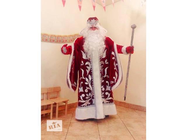 бу Дед Мороз и Снегурочка. Новогодние программы в Киевской области