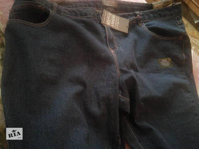 купить бу Новые джинсы Doroty Perkins в Киеве