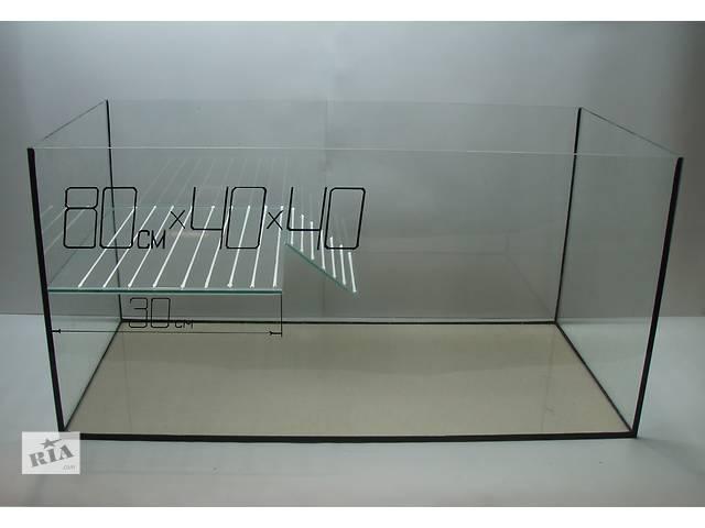 бу Новый.Акватеррариум 130л для пресноводных черепах.Пересылка из днепропетровска в Днепре (Днепропетровск)