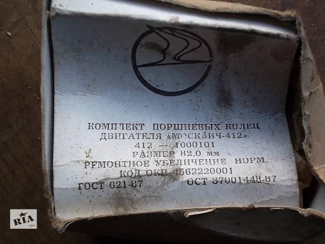 бу Новый  для легкового авто в Киеве