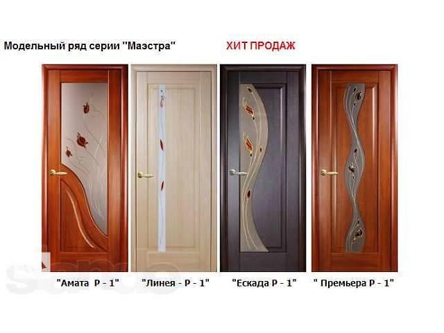 продам Новый Год с новыми дверьми!(exclusive production) бу в Одессе