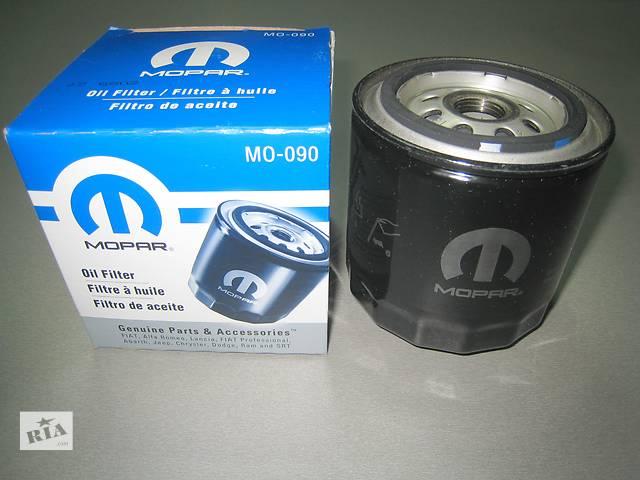 бу Новый масляный фильтр для легкового авто Chrysler 300 С 2008-2010 в Киеве