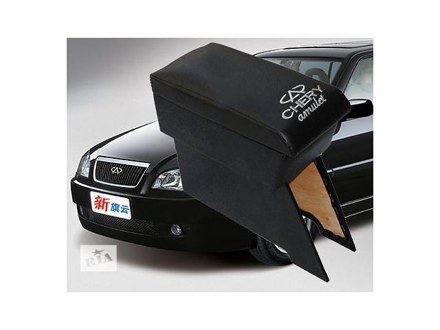 купить бу Новый Продам подлокотник на Чери Амулет. Локоть удобно лежит на подлокотнике. Материал - кожзам в цвет на выбор Подлокот в Одессе