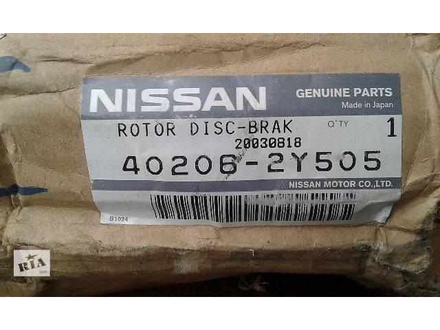 Новый тормозной диск для седана Nissan Maxima QX- объявление о продаже  в Киеве