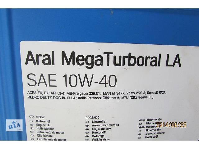 продам новый Система смазки Масло Aral MegaTurboral LA SAE 10W-40 Оригинал из Германии  Грузовики MAN TGA 2 бу в Хусте
