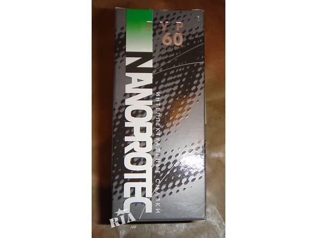 продам новый Система смазки Присадка NANOPROTEC ГУР 60 Легковой бу в Киеве