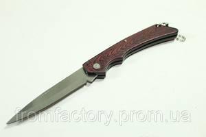 Нож раскладной №119 (16см)