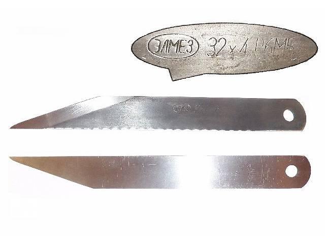 Ножи сапожные (нож сапожный, кромочный ) Р6M5 (RAPID)- объявление о продаже  в Белой Церкви (Киевской обл.)