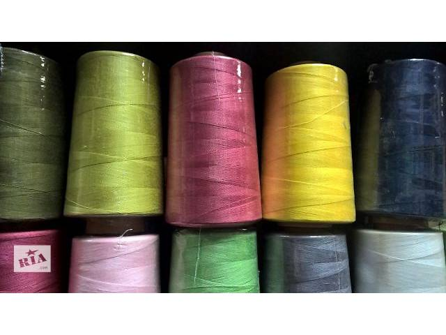 купить бу Нитки швейные в Киеве