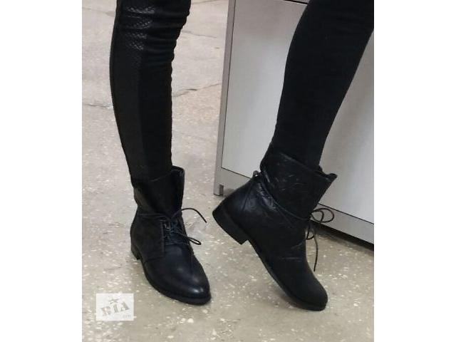 Обалденные демисезонные ботинки- объявление о продаже  в Черкассах