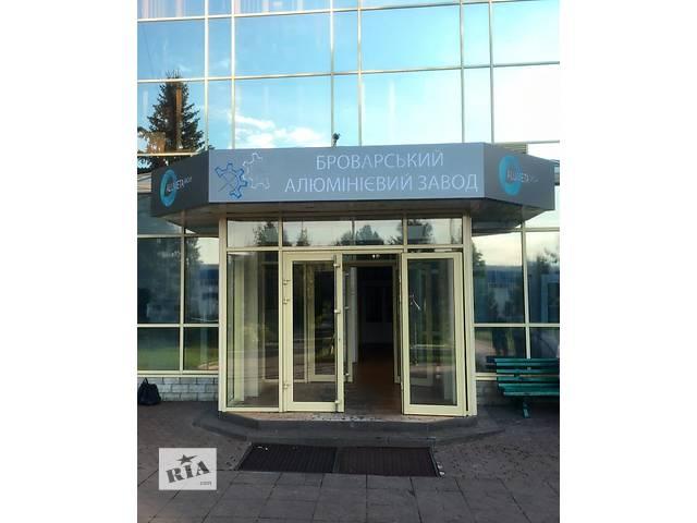 продам Объемные буквы бу  в Украине