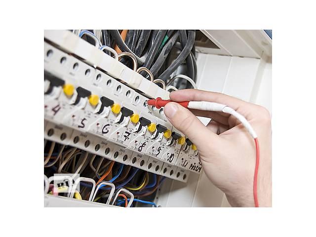 купить бу Обслуживание систем электроснабжения  в Украине