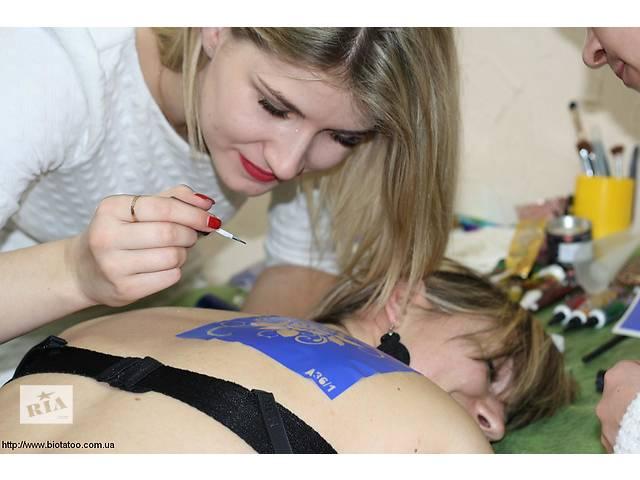 """Обучающий курс: """"Искусство Body-дизайна""""- объявление о продаже  в Одессе"""