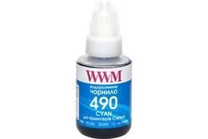 Чернила WWM Canon GI-490, 140г Cyan (C490C)