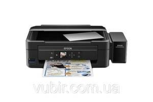 Нові Принтери лазерні Epson