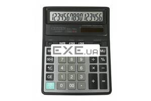 Нові Калькулятори